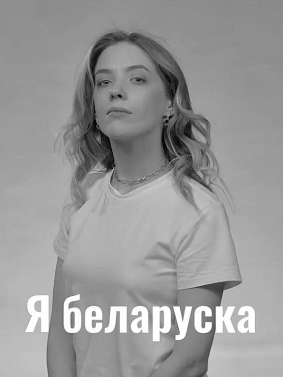 Salt: главное здесь, остальное по вкусу - В вирусном видео белоруски ответили на сексистские высказывания Александра Лукашенко
