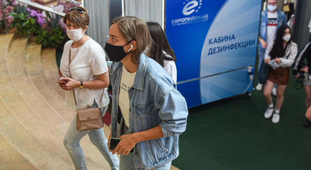 Salt: главное здесь, остальное по вкусу - Коронавирус в России: 4 969 новых случаев заражения, произведена первая партия вакцины