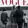 Елена Зеленская с мужем и детьми снялась для обложки украинского Vogue